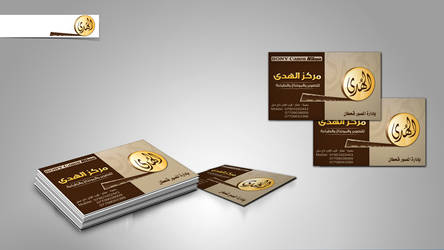 Card ALHUDA by ameen80