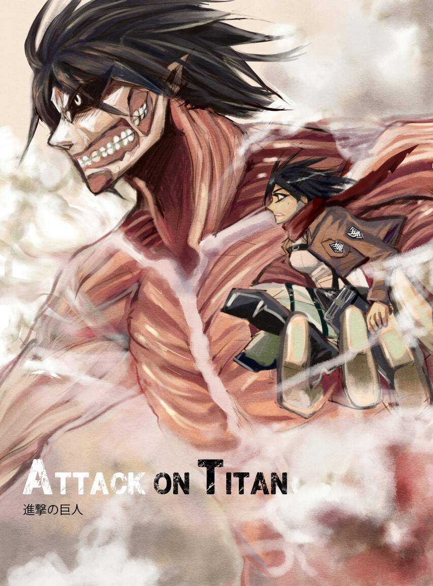 Attack on Titan by GAN-91003