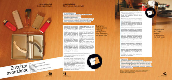 magazine 30_ lighter by alexbipbip