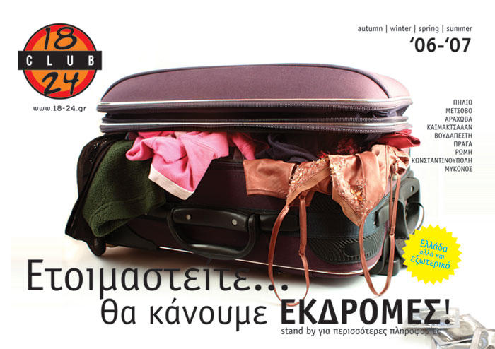 general flyer by alexbipbip