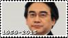 Stamp: Satoru Iwata 1959-2015 by ToonAlexSora007