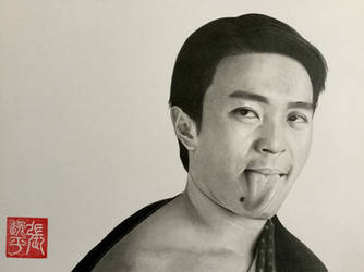 Stephen Chow Funny Portrait by yipzhang5201314