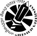 Adventurer's Authority Logo by Komminland