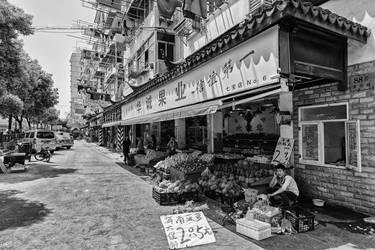 Shanghai Old Town Fruit Stall