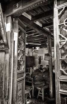 No. 9 Qibao Old Street, Shanghai