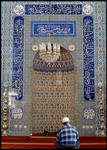Islamic Artistry in Color by neverness