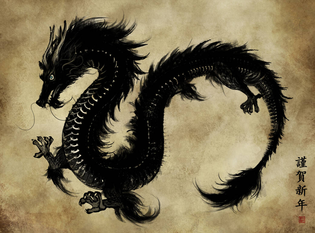Year of the Dragon by eliz7