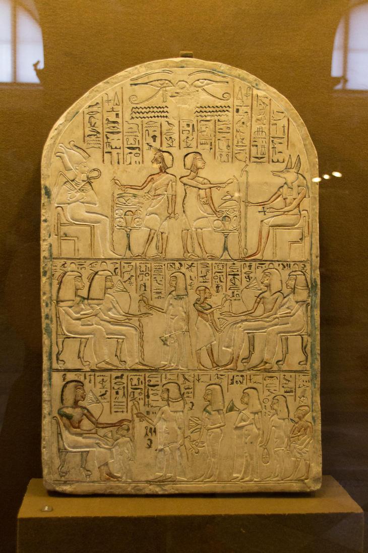 Egyptian Panel 3773 by zummerfish