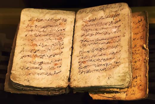 Ancient scriptures 4455
