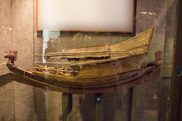 Asian ship 4524