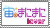 Sora no Manimani lover by LittleStar87