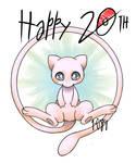 PKM - 20th Anniversary