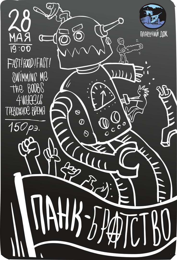 Punk's unity by Mapett
