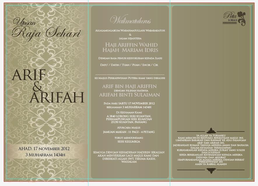 Kad Kahwin By Anisathirah On Deviantart