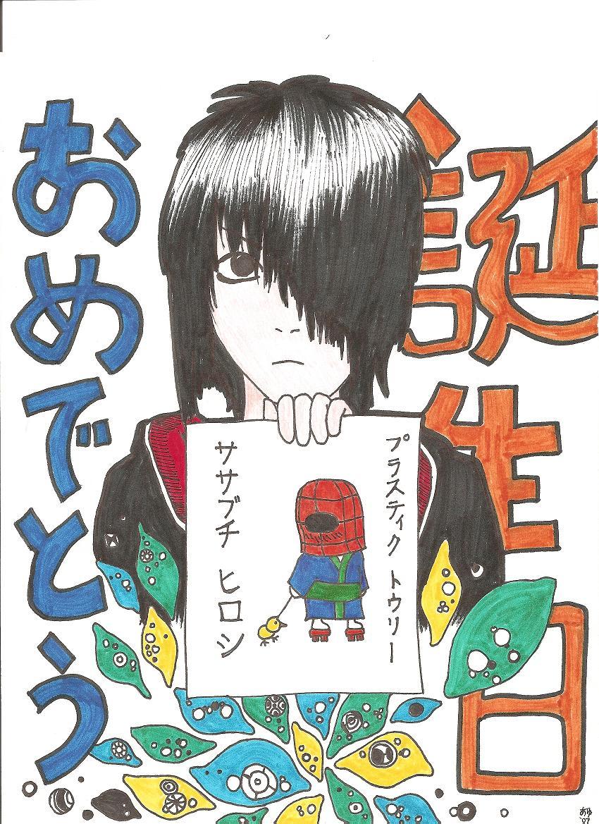 Happy Birthday Buchi by K-ayu
