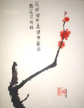 PLum Branch by geijutsusakuhin