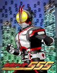 Kamen Rider 555 Colors