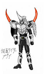 Kamen Rider Gai Ver GTMH Colors