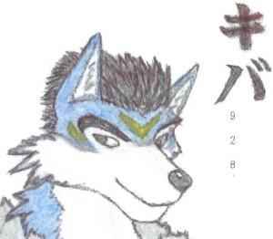 Kiba928's Profile Picture