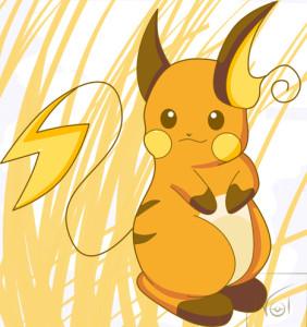 Lucypokemon's Profile Picture