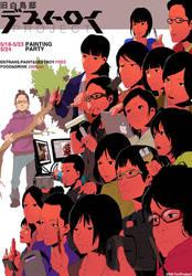 event poster by Tomiokajiro