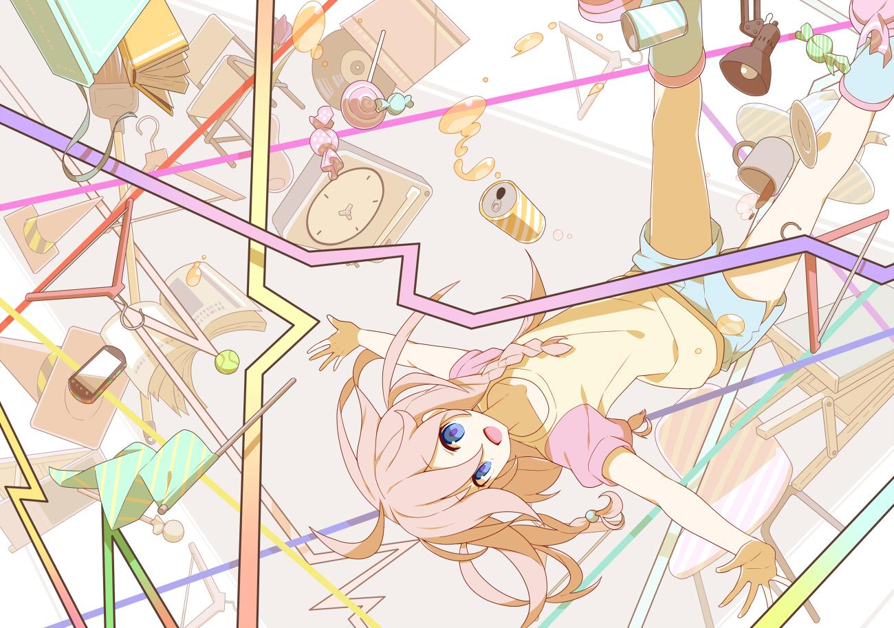 World Calling by Tomiokajiro
