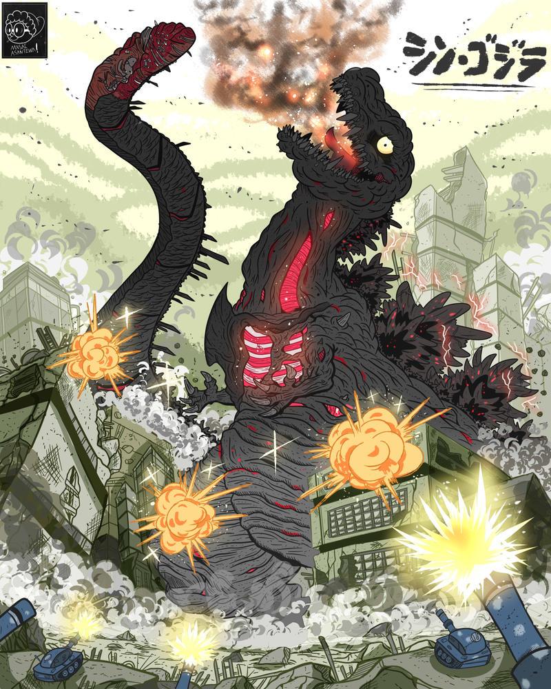 Shin Godzilla Godzilla Resurgence by Muhsai