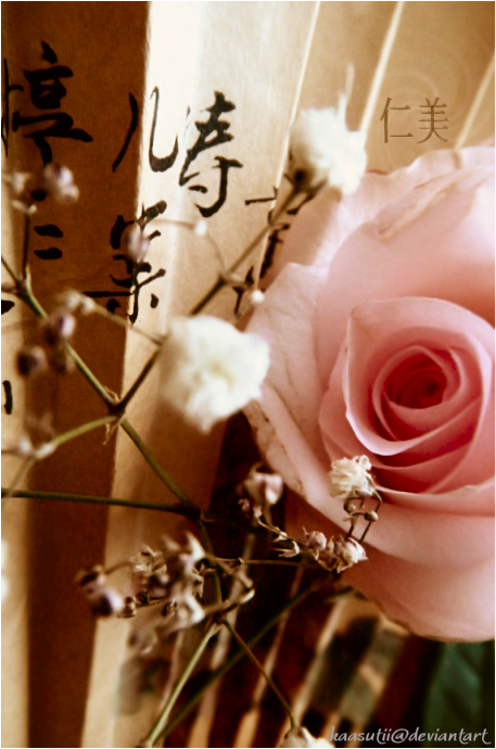 Hitomi -I- by kaaMari