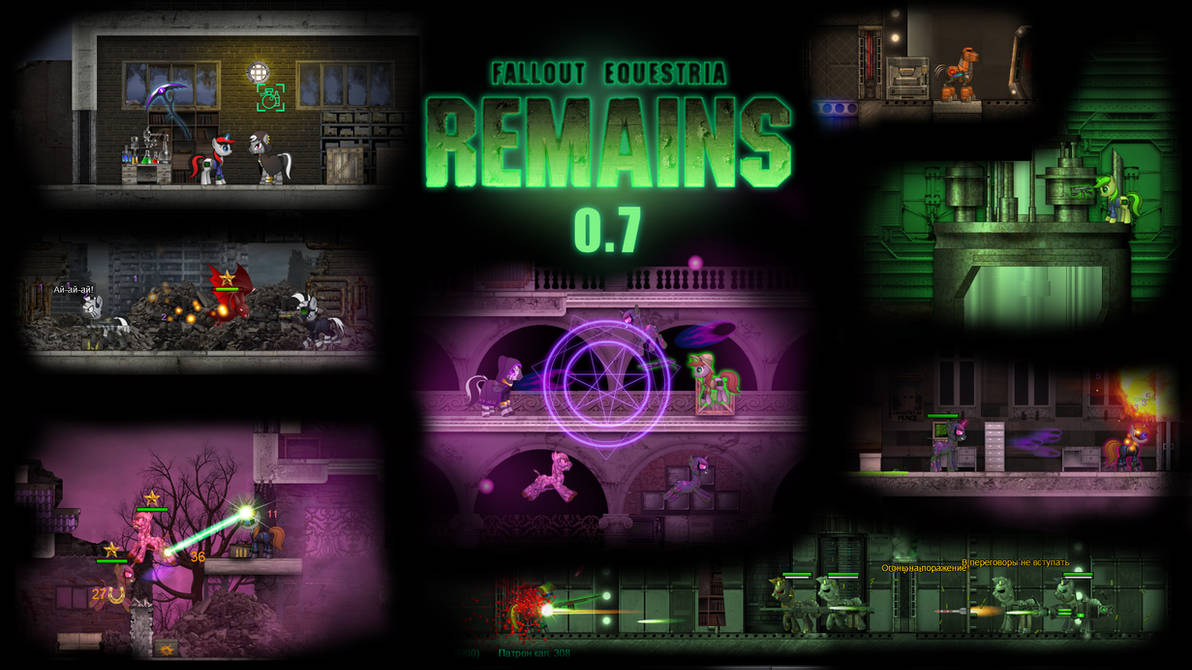 FoE:Remains version 0.7 by empalu