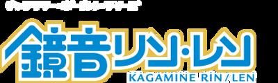Cria vergonha na sua cara  Rin___len_kagamine_logo_vector_by_silvernovastar-d8prra0