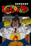 Cover Dragon Ball - Vegeta Oozaru