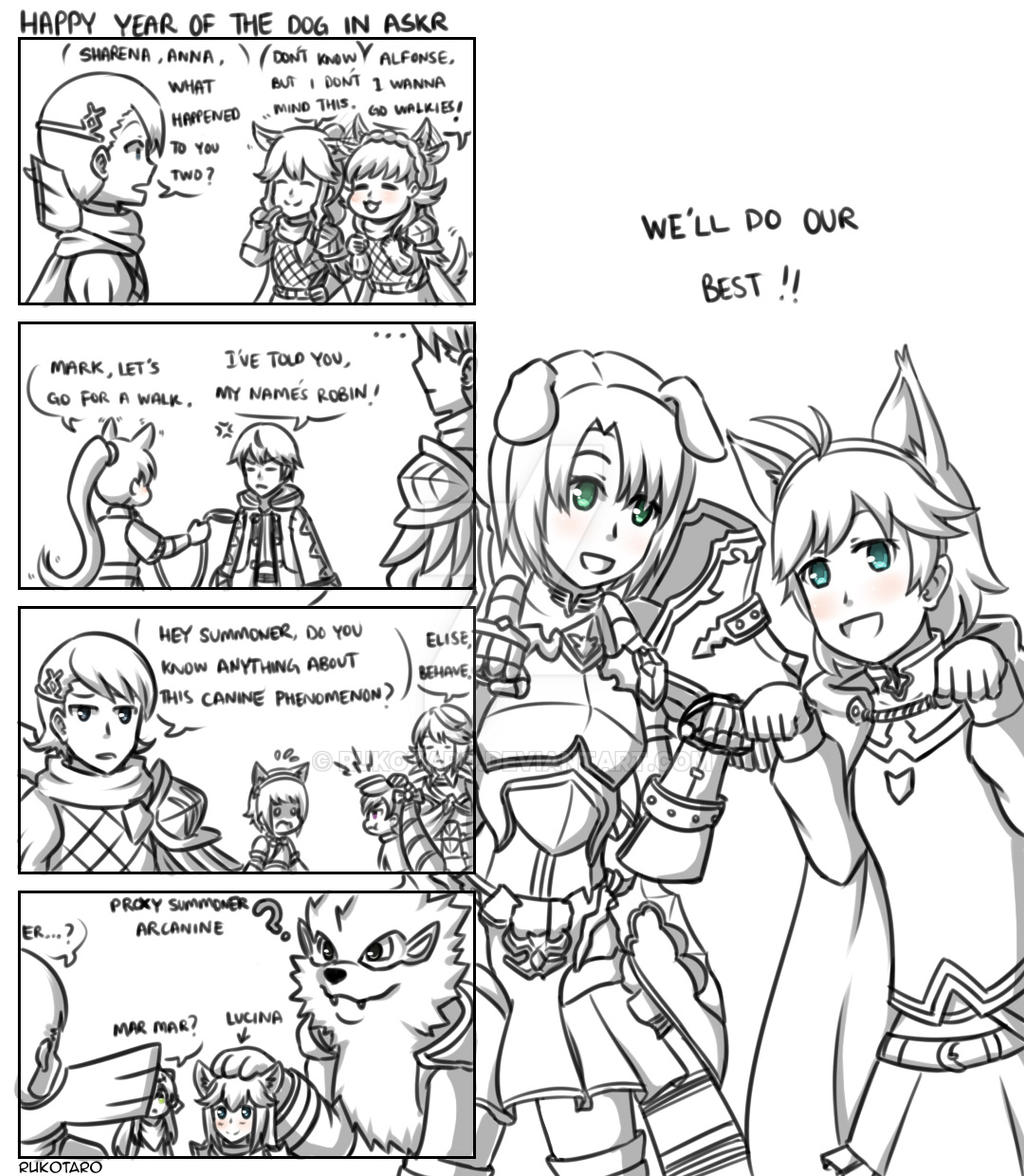 feh happy year of the dog by rukotaro on deviantart R O feh happy year of the dog by rukotaro