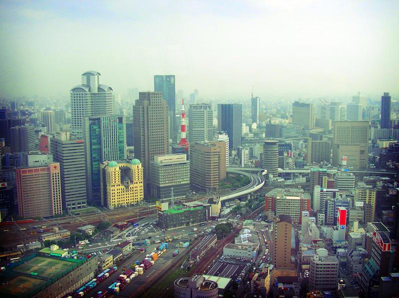 Osaka by Reichenbach