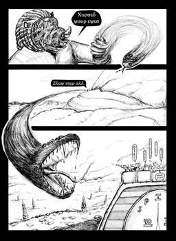 Deimos Saga Chap. 6 - Page 19