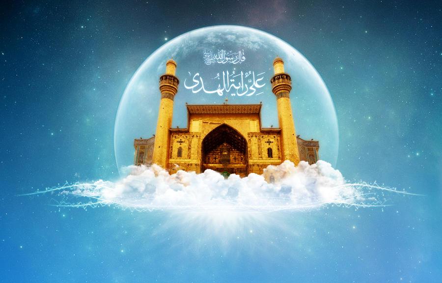 iman ali sister