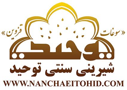 Logo by shiaking