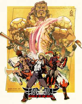 Fatal Fury Garou 1.5