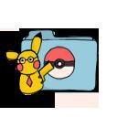 Pika folder icon by gaara-lover-9