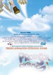 profesrcokbilmis-poster 3 by operadevil69