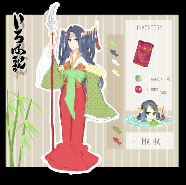 IU: Maiha App by Yolkeo