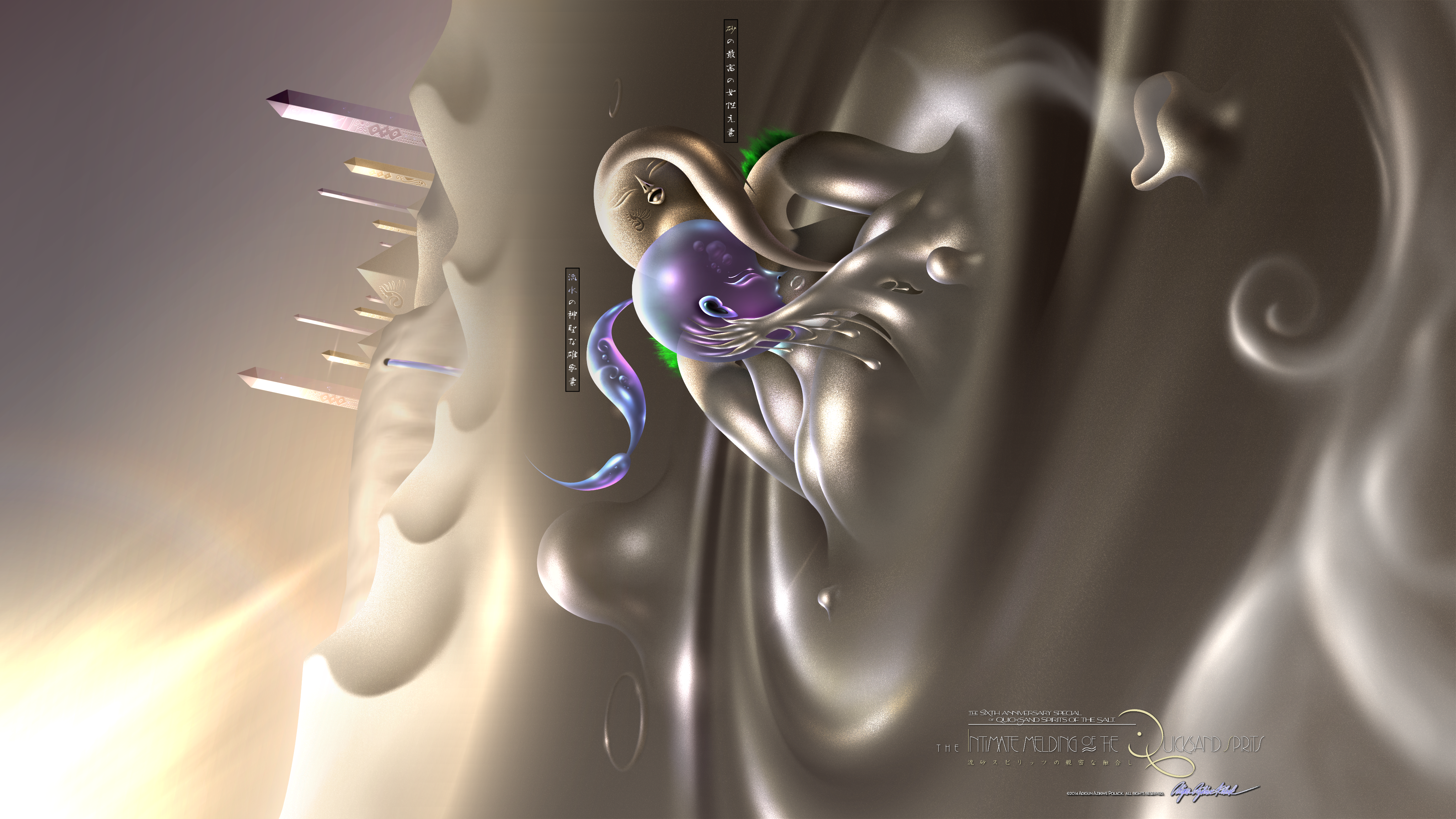 The Intimate Melding of the Quicksand Spirits by AdigunPolack