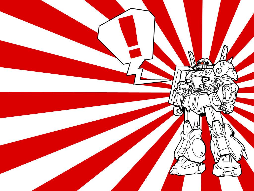 some Gundam robot by KOZASC