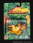 The Lion King - Mufasa and Cub Simba - Mattel 1994
