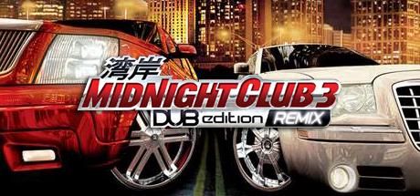 mid night club dub edition remix
