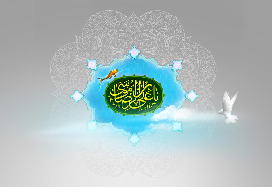 imam reza by shiagraphic