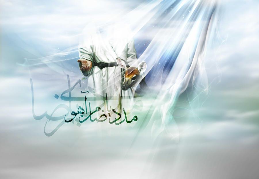 imam reza a.s by shiagraphic