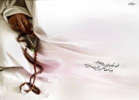 Prayer by shiagraphic