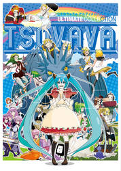TSOVAVA DVD package Design