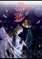 Shikiori no hane by TTTTTSO
