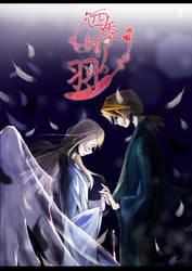 Shikiori no hane